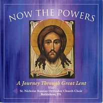 Now The Powers, A Journey Through The Great Lent